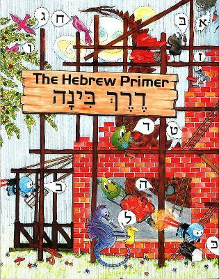 The Hebrew Primer