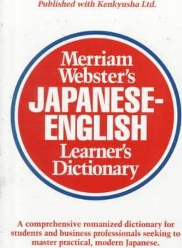Merriam-Webster's Japanese-English Learner's Dictionary
