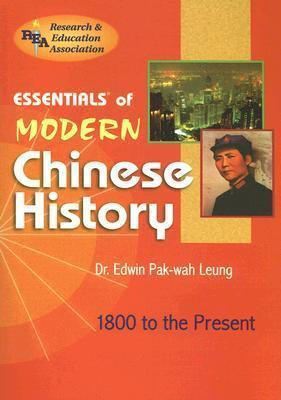 Astrosadventuresbookclub.com Essentials of Modern Chinese History : 1800 to the Present Image