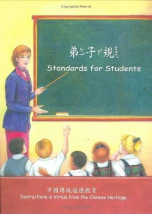 Standards for Students