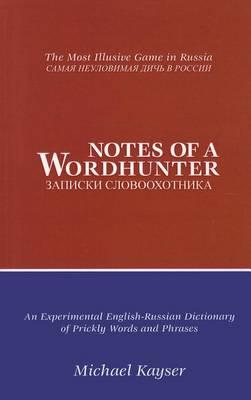 Notes of a Wordhunter