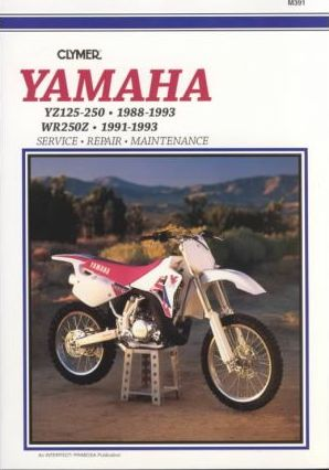 2002 yamaha yz 125 service manual open source user manual u2022 rh dramatic varieties com