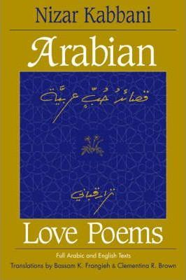 Love Poetry Book