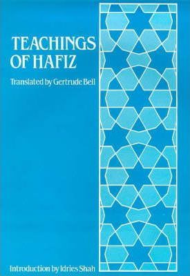 Teachings of Hafiz