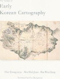 The Artistry of Early Korean Cartography