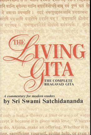 The Living Gita: Commentary for Modern Readers