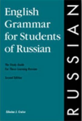 English Grammar for Students of Russian: The Study Guide for Those Learning Russian