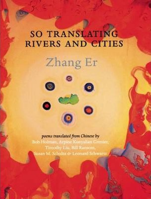 So Translating Rivers and Cities