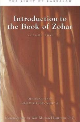 Introduction to the Book of Zohar: v. 2
