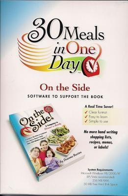 On the Side CD : 30 Meals in One Day