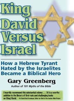 King David Versus Israel