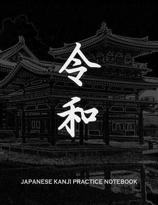 Japanese Kanji Practice Notebook : 8.5 x 11 inch, 200 Pages Kanji Practice Paper for Japanese Writing of Kana & Kanji Characters