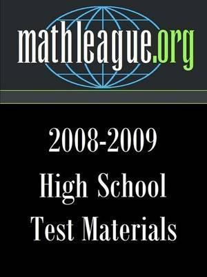 High School Test Materials 2008-2009