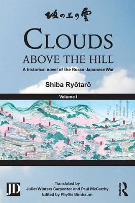 Clouds Above the Hill: Volume 1