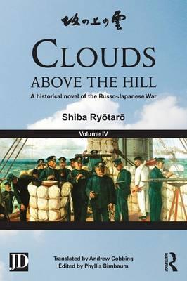 Clouds Above the Hill: Volume 4