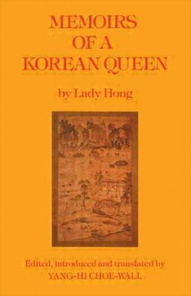 Memoirs Of A Korean Queen