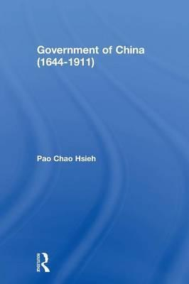 Government of China (1644-1911)