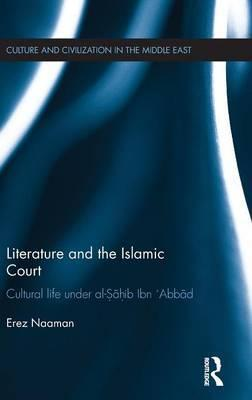 Literature and the Islamic Court