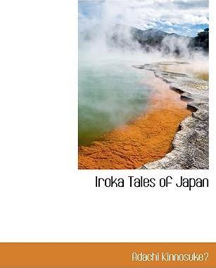 Iroka Tales of Japan