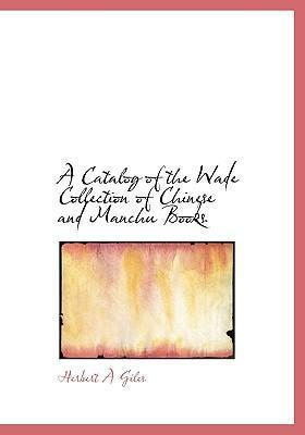 A Catalog of the Wade Collection of Chinese and Manchu Books