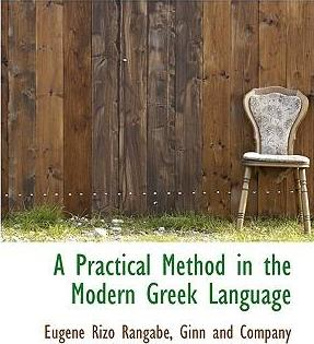 A Practical Method in the Modern Greek Language