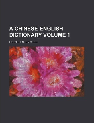 A Chinese-English Dictionary Volume 1