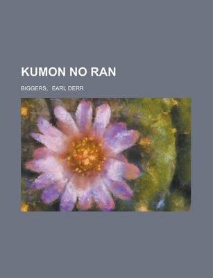 Kumon No Ran