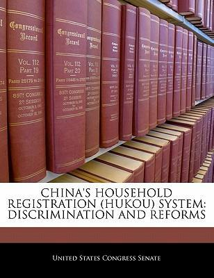 China's Household Registration (Hukou) System