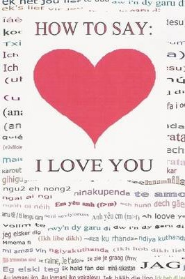 How to Say: I Love You