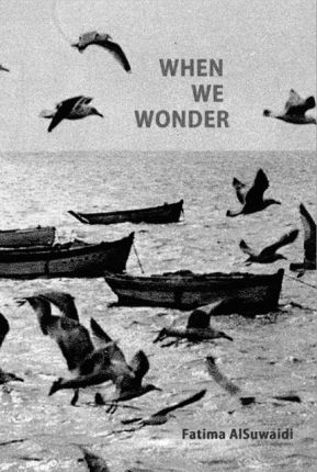 When We Wonder