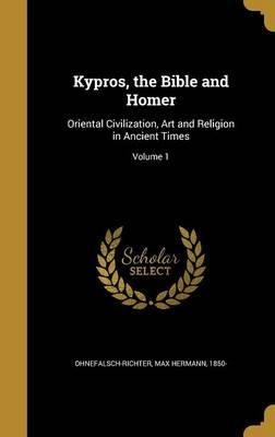 Kypros, the Bible and Homer