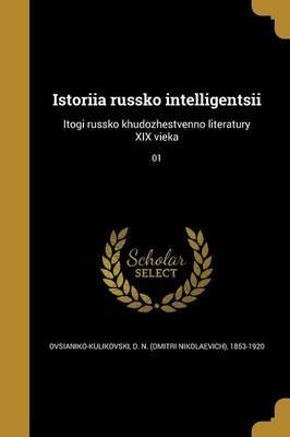 Istoriia Russko Intelligentsii
