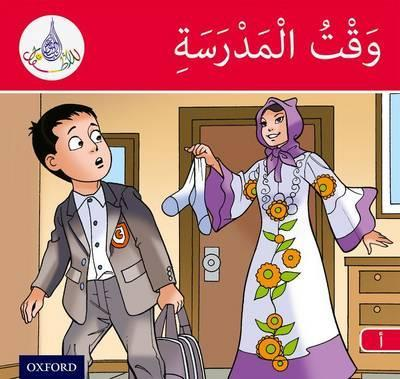 The Arabic Club Readers: Red Band A: Time For School