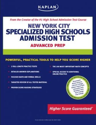 Excellent Colleges In or Near New York City