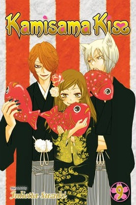 Kamisama Kiss, Vol. 9 Cover Image
