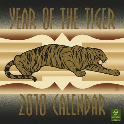 Year of the Tiger 2010 Wall