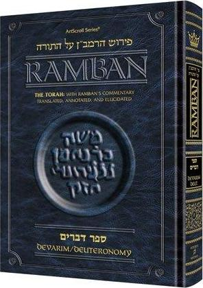 Torah With Ramban's Commentary Translated, Annotated, And Elucidated