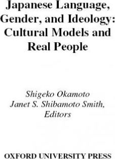 Japanese Language, Gender, and Ideology