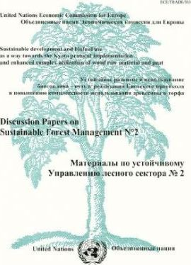 Sustainable Development and Biofuel Use as a Way Towards the Kyoto Protocol Implementation and Enhanced Complex Utilization of Raw Wood Material and Peat