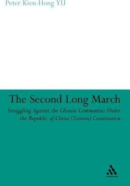 Second Long March