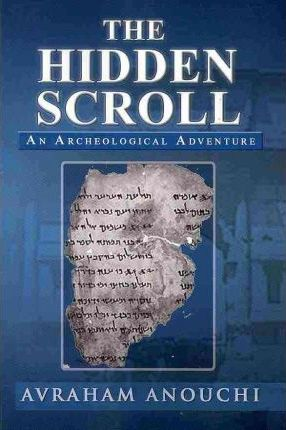 The Hidden Scroll Cover Image