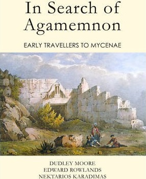 In Search of Agamemnon