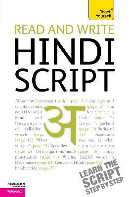 Read and write Hindi script: Teach Yourself