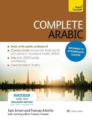Complete Arabic Beginner to Intermediate Course  (Book and audio support)