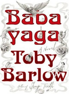 Babayaga (Library Edition)