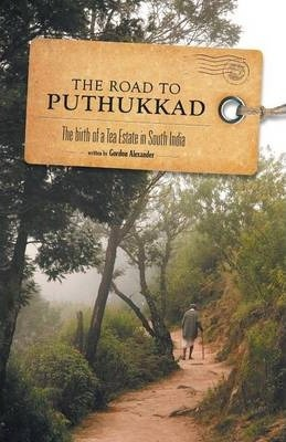 The Road to Puthukkad