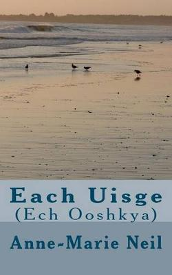 Each Uisge Cover Image