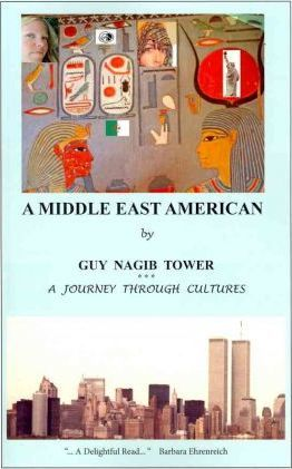 A Middle East American Cover Image