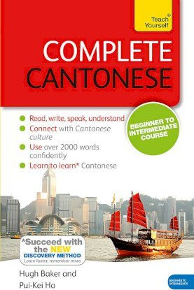 Complete Cantonese Beginner to Intermediate Course : (Book and audio support)