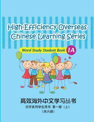 High-Efficiency Overseas Chinese Learning Series, Word Study Series, 1a